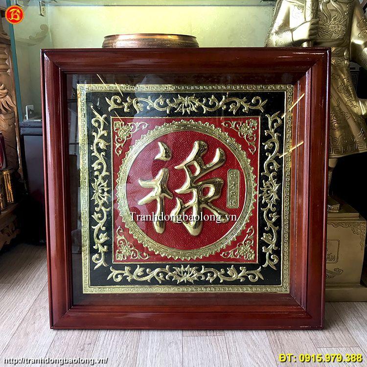 Tranh Chữ Lộc Bằng Đồng Vuông 61cm