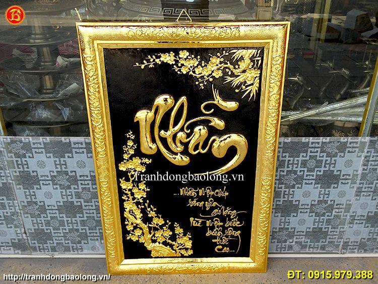 Tranh Chữ Nhẫn Mạ Vàng 24k, ý nghĩa chữ Nhẫn