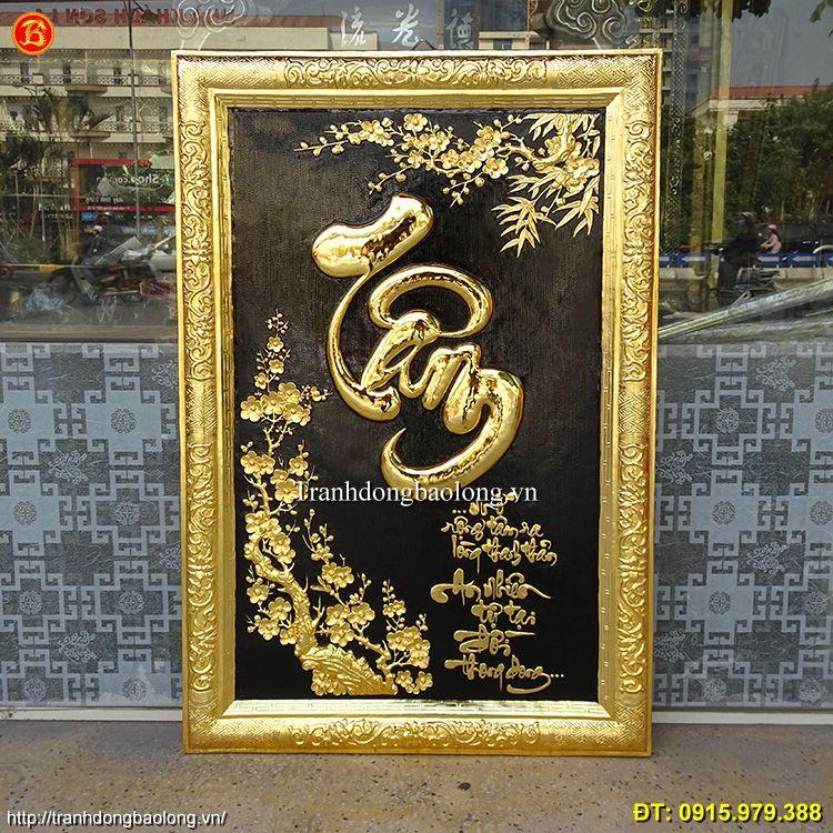 Tranh Chữ Tâm Mạ Vàng 24k, tranh chữ  tâm thư pháp