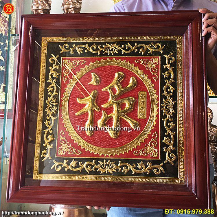 Tranh Chữ Lộc Mạ Vàng 24k vuông 61cm